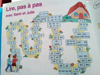 フランス語の読み方をカタカナ表示。ルールを知れば必ず読めます!