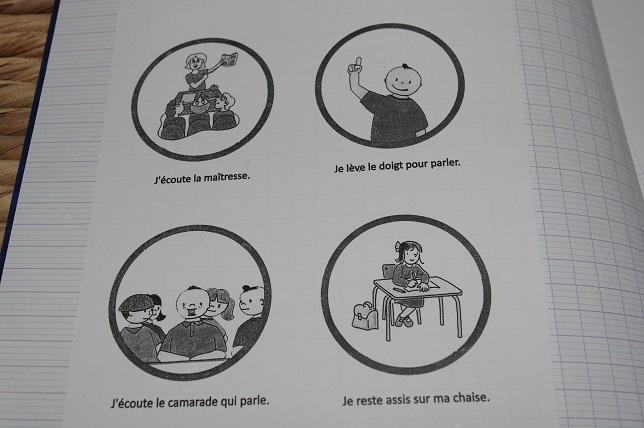 フランスの義務教育と日本との違い。休み時間は一回のみ!
