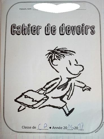フランス語のボキャブラリ―豊富は情報通!在仏の私がお勧めするファッション雑誌とインテリア雑誌 その1