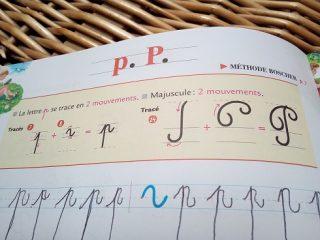 フランス語の筆記体の大文字はカリグラフィーのように美しい
