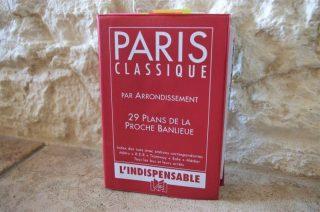 フランス語の旅行用のフレーズ!とにかくこれだけは覚えよう全10選