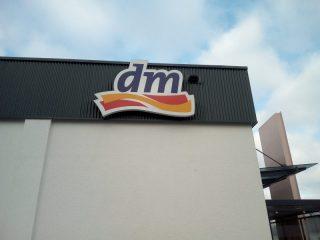 ドイツのドラッグストアdmのおすすめは?毎回買うお買い得品大特集